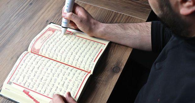 В Куръан-ручку запрограммированы смысловые переводы ДУМ РТ на татарском языке