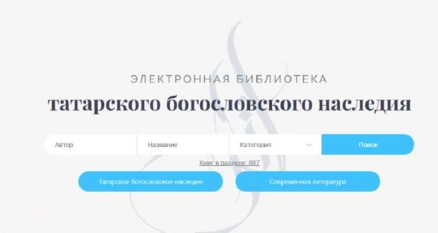 Коллекция сайта darul-kutub.com пополнилась новинками