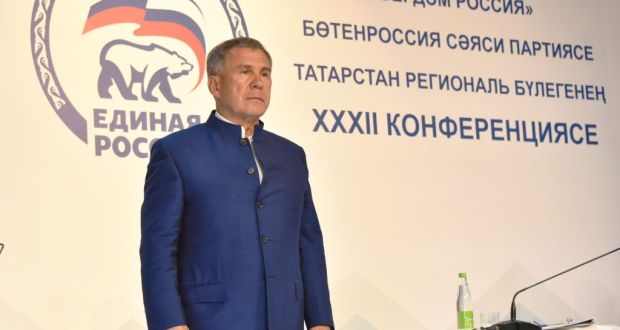 «United Russia» nominated Rustam Minnikhanov as candidate for President of Tatarstan