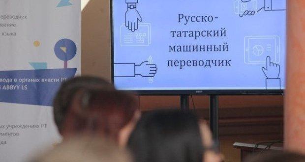 AR-эчпочмаки, соцсеть для татар и «Яндекс.Переводчик»: как татарский язык покоряет цифровой мир