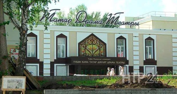 Главный архитектор Нижнекамска рассказал о новой скульптуре у татарского драмтеатра