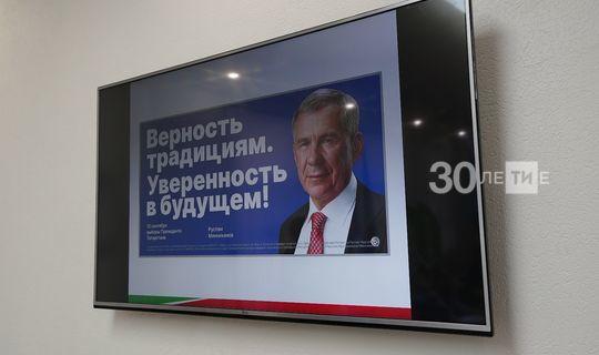 The pre-election slogan of Rustam Minnikhanov became known