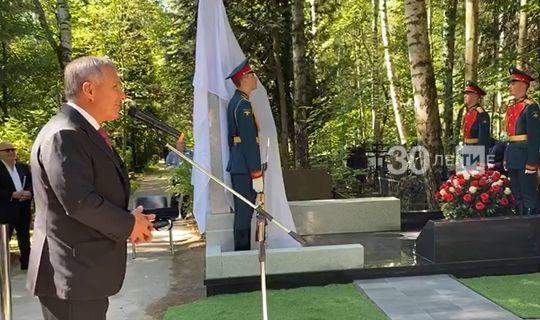 Мәскәүдә Татарстан Президенты катнашында разведчик Исхак Әхмәров каберенә таш куелды