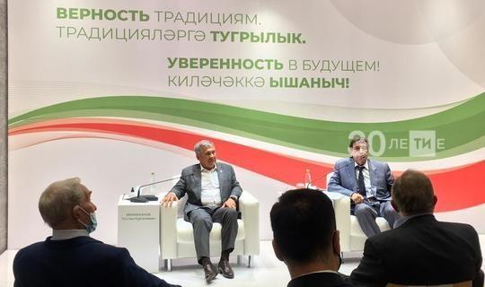 Миңнеханов 2030 елга кадәр Татарстанны үстерү стратегиясе бурычлары турында сөйләде
