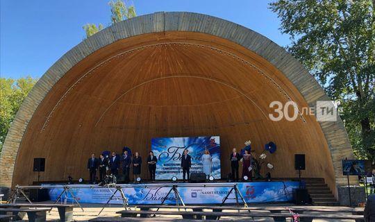 В Татарстане стартовал онлайн-гала-концерт «Балкыш»