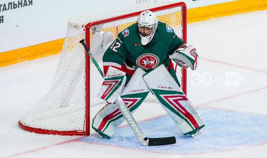 «Ак Барс» хоккейчылары бер алка да керттермичә җиңү яулады