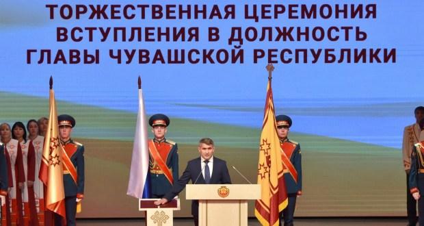 Василь Шайхразиев поздравил главу Чувашии со вступлением в должность