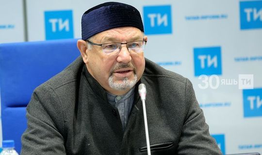 Диния нәзарәте: Чит төбәкләрдә татар телен өйрәнүчеләргә ярдәм итәргә әзербез