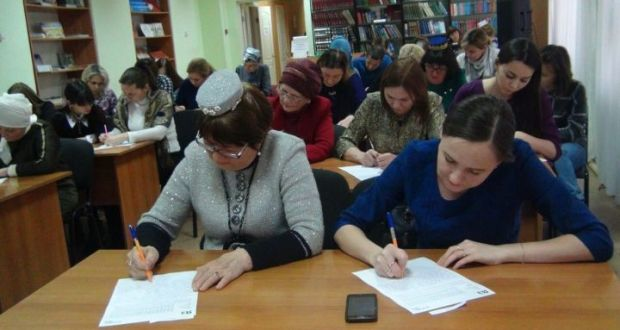 Елабужане присоединяются к акции «Татарча диктант»!