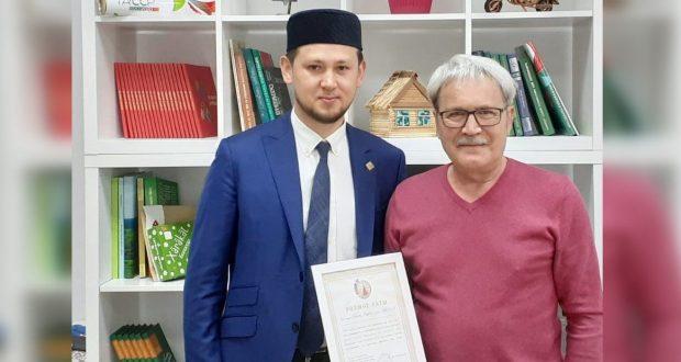 Бөтендөнья татар конгрессының Рәхмәт хаты белән Байрас Ибраһимов бүләкләнде