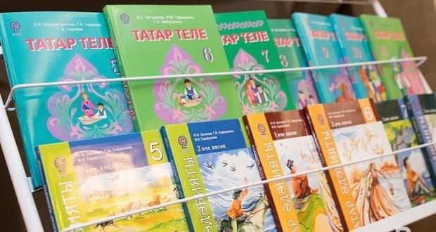 На сохранение и развитие языков в Татарстане направили еще миллиард рублей
