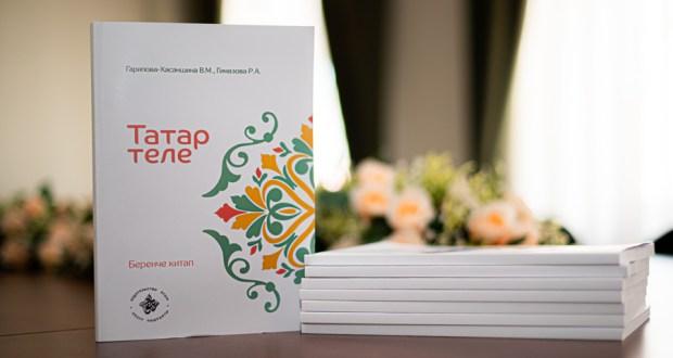 В 100 мечетях Татарстана стартуют курсы татарского языка