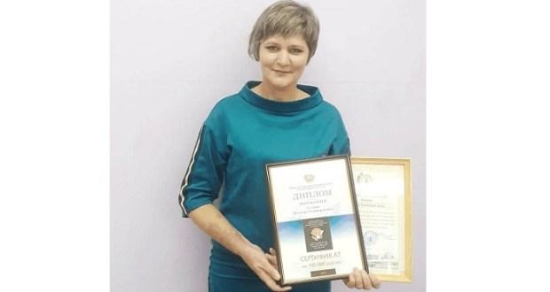 Учитель татарского языка и литературы из Башкирии заняла второе место во Всероссийском конкурсе