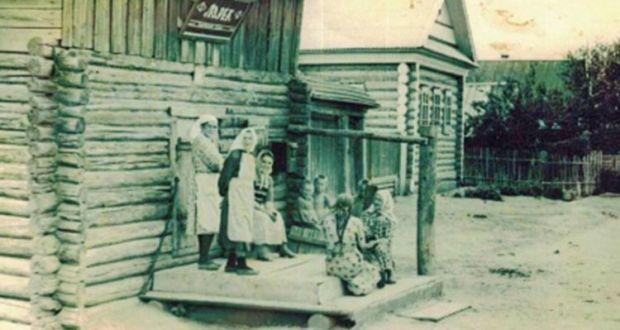 Байсар авылы тарихы