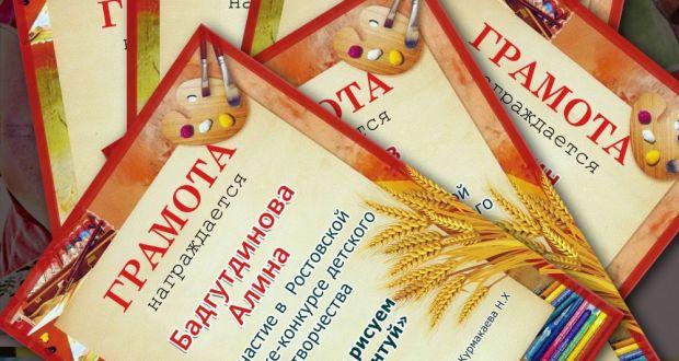 Татаро-башкирский культурный центр «Якташлар» ждет победителей конкурса «Мы рисуем Сабантуй»