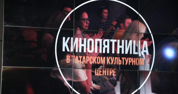 """Kinopyatnitsa"" at in the Tatar cultural center of Moscow  held  again"