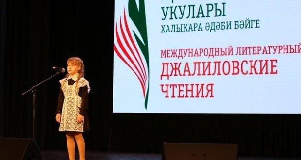 «Джалиль тоже — наше государство!» — на конкурс имени поэта ждут 12 тысяч участников