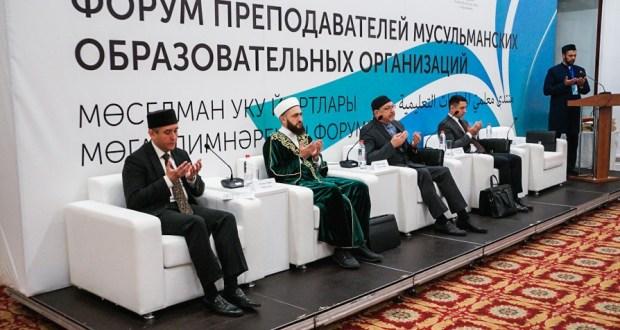 В Казани состоится Форум мусульманских преподавателей Татарстана