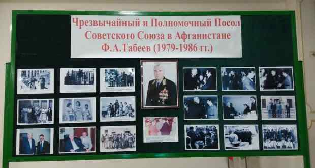 A stand dedicated to the USSR Ambassador to Afghanistan Fikryat Tabeev  opens in Kabul