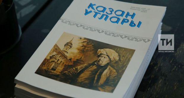 В Татарстане проведут многожанровый конкурс произведений на татарском языке