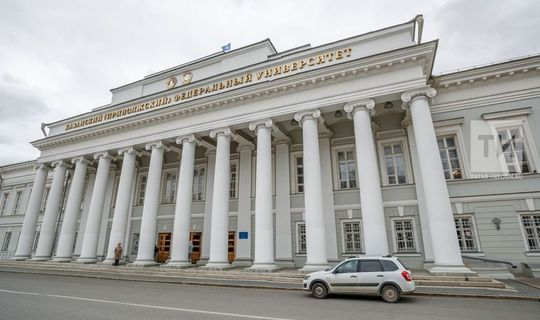 Киләсе уку елында КФУ журфагында татар журналистикасына җиде бюджет урыны биреләчәк