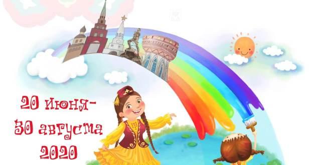 Итоги конкурса детского рисунка «Любимый Татарстан» среди участников из Санкт-Петербурга