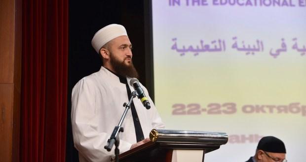 """Муфтий на международном образовательном симпозиуме: """"Религиозные кадры нужно готовить с учетом собственных богословских и национальных традиций"""""""