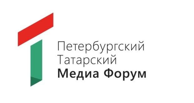В Петербурге пройдет второй татарский медиафорум