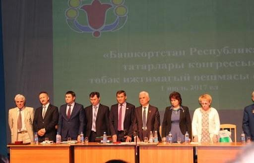 Preparations for  Congress of the Tatars of Bashkortostan have began in Ufa