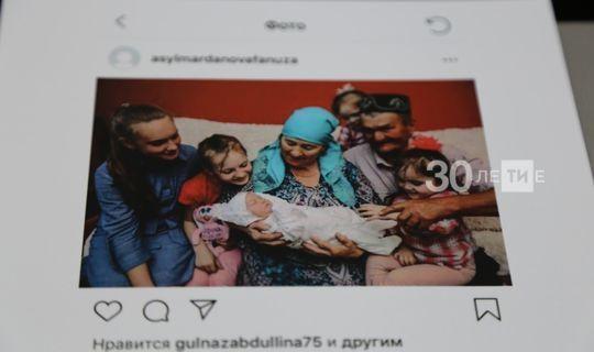 В Татарстане выберут победителей фотоконкурса «Лучший внук — Иң яхшы оныгым»