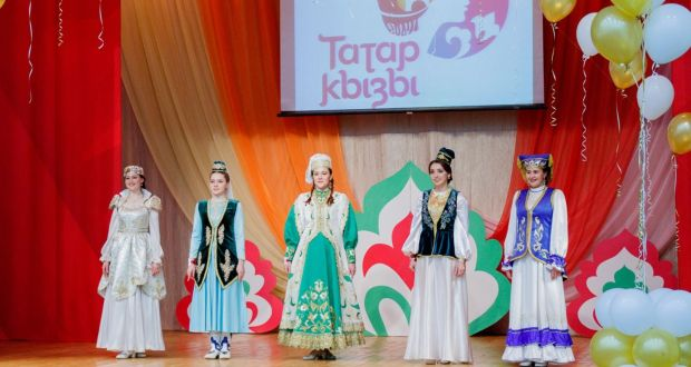"The zonal stage of the Republican competition ""Tatar-kyzy -2020"" was held in Tetyushi"