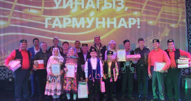 Приглашаем всех желающих принять участие в онлайн-конкурсе «Уйнагыз, гармуннар!»