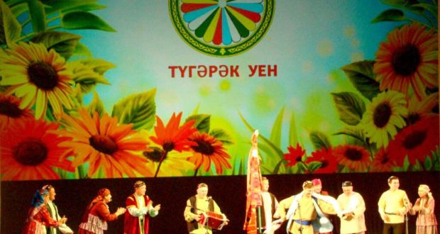 "Tatars of Tyumen will hold the festival ""Tuguruk Uen"" online"