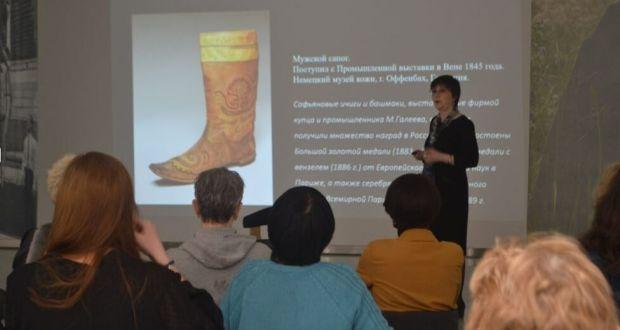 В Национальной библиотеке РТ говорили о татарской кожаной мозаике
