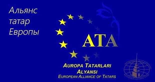 Европа татарлары альянсы идәрәсе якынлашып килүче Яңа ел белән котлый!