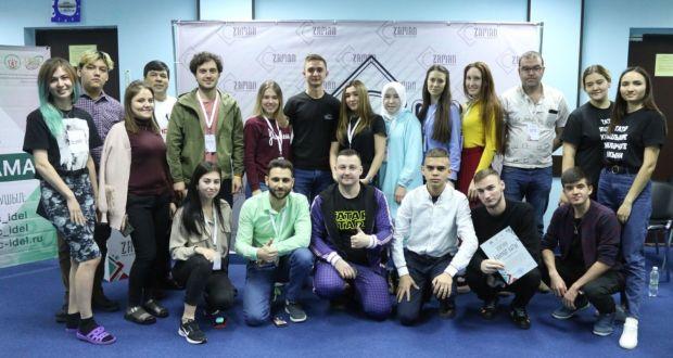 Прошли «Школа татарского блогинга ZAMAN» и «Школа лидера татарской молодежи «Максат»