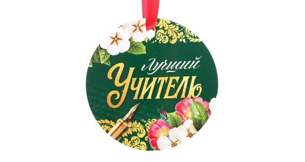 В целях выявления, поддержки и поощрения творчески работающих педагогов проводится Всероссийский конкурс «Лучший учитель татарского языка и литературы»