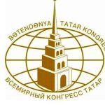 """<span class=""""title"""">19 января состоится расширенное заседание Национального совета Всемирного конгресса татар</span>"""