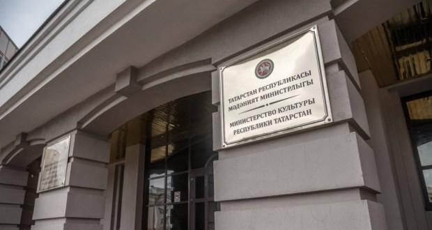 Продолжается прием работ на соискание Государственной премии Республики Татарстан имени Г.Тукая в 2021 году