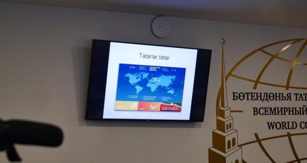 Будет запущен новый интерактивный домен, объединяющий татарский народ