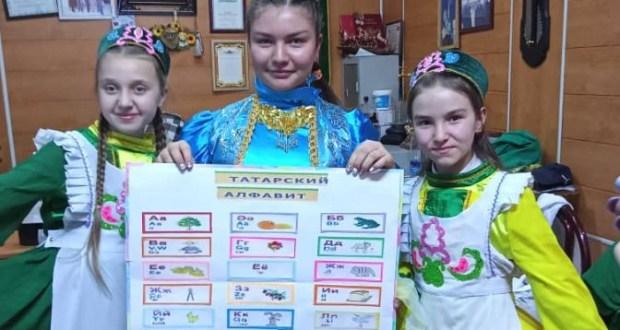 В г. Каракол Иссык-Кульской области отметили Международный день родного языка и народного единства