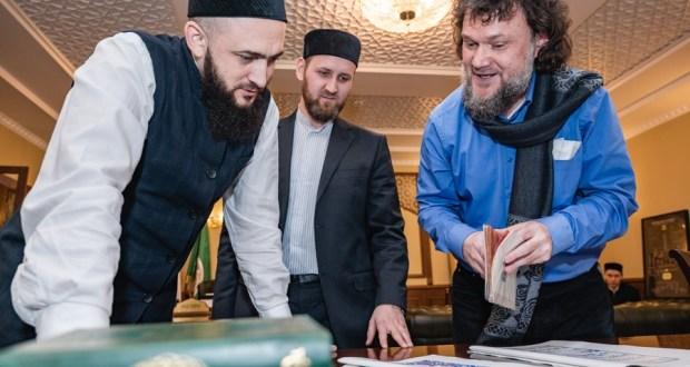 В Елабуге откроется большая выставка Корана, посвященная Году родных языков
