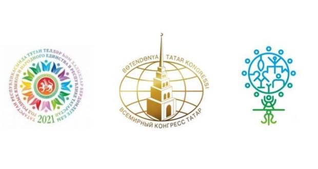 Итоги форума краеведов в Уфе