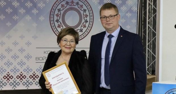 Татары Коми выбрали нового лидера
