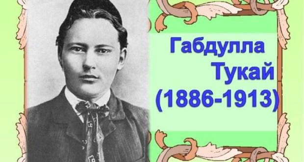 В Тетюшах состоялся районный творческий конкурс «Читаем Тукая» – «Тукай укулары»