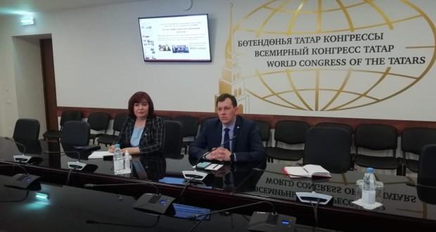 Бөтендөнья татар конгрессында төрле төбәкләрдә яшәүче милләттәшләребез өчен уку йортына керү хакында видеоконференция узды