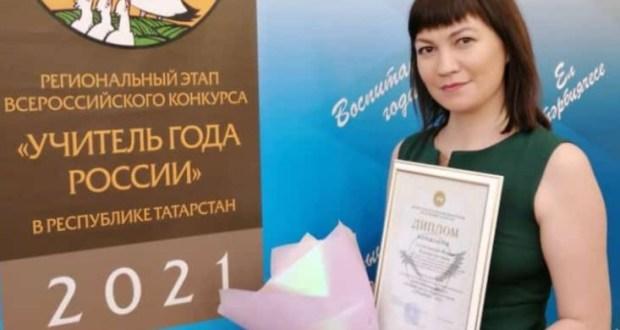ВИДЕО: Илюза Галимзянова из Свердловской области стала победителем в номинации «За эрудицию и неординарное мышление»