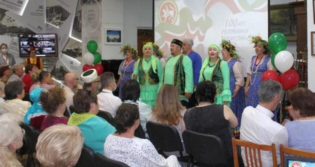 На Урале прошло культурное мероприятие «Люблю тебя, мой Татарстан!»