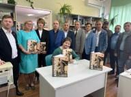 Презентация книги в Центральной библиотке Казани