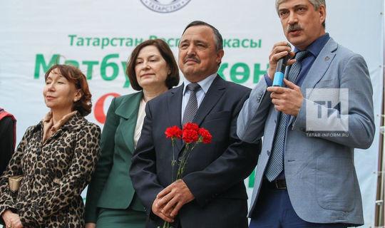 КФУ җитәкчелеге татар журналистикасы юнәлешенә биш бюджет урыны булачагын әйтте